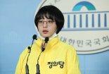 소방관·게임BJ·트랜스젠더… 총선판 달구는 이색후보 [4·15 총선 국민의 선택은]