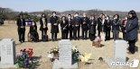 시민당, 천안 위안부 할머니 묘역 참배