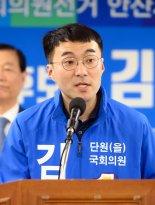 임종석 전 비서실장, 11일 안산 단원을 김남국 후보 지원 '김종인과 격돌'