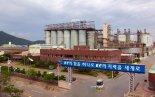 KC, 국내 유일 수산화알루미늄 생산 기업 [fn·잡코리아 공동기획 2020 청년희망 슈퍼기업]