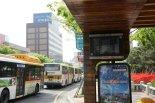 울산시 교통약자 편의시설 개선 등 13개 사업 추진