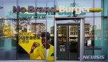 신세계푸드, '노브랜드 버거' 가맹 확대···3·4분기 호실적 예상-하나금융투자