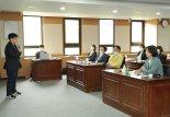 추미애 법무부 장관, '디지털성범죄 근절 세미나' 참석