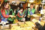 구리시민 '태극기 장바구니' 들고 전통시장 간다