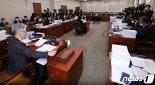 전기통신사업법 개정안 법사위 통과..디지털 성범죄 예방