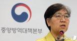 이태원클럽 코로나19 유전자 'G그룹'...해외 입국자가 전파