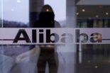 美 다음 제재 타겟 중국 기업은 알리바바-CNN