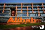 [글로벌포스트] 中 알리바바,세계 최다 블록체인 특허 보유