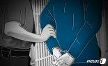 보험금 4억 욕심에 지적장애 아들 살해·유기한 50대 무기징역