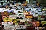 수도권 자사고·국제고 25개교 '폐지 반대' 헌법소원
