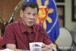 두테르테 필리핀 대통령 비난 언론인 유죄 판결