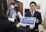 21대 '1호 법안'은…與 박광온 '사회적기본법'·野 장제원 '장애인지원법'