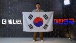 손흥민, 6·25전쟁 무공훈장 주인공 찾기 캠페인 참여
