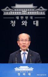 """[속보]청와대 """"北, 상황 악화 조치시 강력 대응"""""""