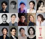 독창적이고 유쾌했던 그 뮤지컬 '썸씽로튼', 8월 7일 개막