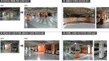 LH, 공공주택 최초 색채 유니버셜디자인(CUD) 도입