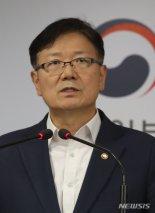 '선' 넘은 북한... 청와대, '강공 전환' 택했다