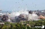北 일방적 폭파한 '남북연락사무소' 예산·인력 급감