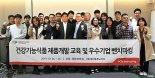 """[기획] 제주테크노파크 10년 """"제주형 신산업 혁신성장의 중심"""""""