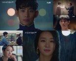 '사이코지만 괜찮아' 김수현과 서예지, '달달 커플' 로맨스 점검 타임