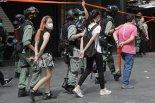 中, 홍콩 보안법 실시에 맞춰 무장경찰 300명 파견