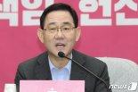 """주호영 """"청와대가 '윤석열 죽이기' 배후"""""""