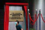 美, 홍콩 보안법 제재로 홍콩 환율 공격 검토...금융 허브 흔드나