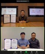 코인플러그, 베트남서 블록체인 신원인증 사업 시동