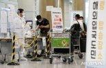 자가격리 어기고 무단이탈한 20대 일본인 '집행유예'