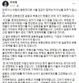 """추미애 법무장관 """"금부(금융과 부동산) 분리 정책 필요"""""""