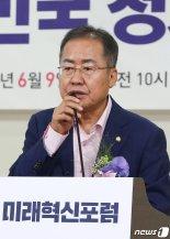 """홍준표 """"대구·경북 행정통합? 현실성 없어"""""""