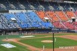 서울시, '야구판' 착한 임대인 운동에 동참한다