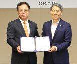 SKC-한국공학한림원, 신소재 오픈플랫폼 강화협약