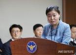 법원, 임은정 '검찰내 성폭력 무마의혹 재수사' 요청 기각