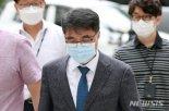 검찰, '입시비리 등 혐의' 이병천 서울대 교수 불구속 기소
