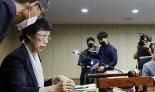 인권위 '박원순 성희롱 의혹' 직권조사 결정