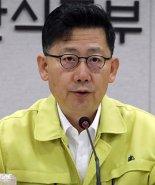 김현수 농식품부 장관, 농작물 피해 최소화 점검회의
