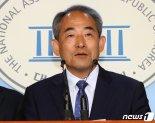 '월세정상' 윤준병 의원, 총선 출마 전 연하장 대량 발송 등 혐의로 기소