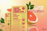 CJ ENM '시네트롤 다이어트 시크릿', SNS 공구마켓서 인기
