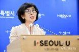 서울시 성차별·성희롱 근절 특위 구성..내달 특별대책 마련(종합)