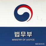 검찰 '국가소송 지휘권한'도 법무부로 넘긴다