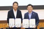 박승원-임종석 민주화운동 이어 남북교류 '맞손'