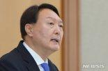 """김두관 """"윤석열 해임하겠다..조국 전 장관, 희생재단 올라"""""""