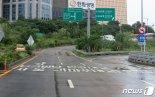 서울 동부간선도로·올림픽대로 통제...폭우로 수위 상승