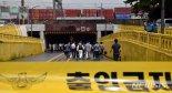 부산경찰, 지하차도 참사 관련 동구청 압수수색