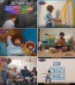 '유튜브 맛집' KCCX기안84 페인트 교실, 조회수 400만 육박