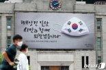"""서울 하루 확진자 74명으로 급증…""""종교시설 집합제한 행정명령"""""""