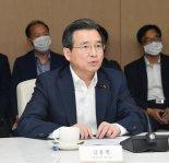 [포토뉴스]첫 '한국판 뉴딜 법·제도개혁 TF'에 참석한 김용범 기재차관