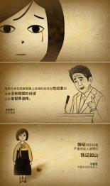"""""""14일은 위안부 기림의 날""""..서경덕, 日아베 비판 중국어 영상 공개"""