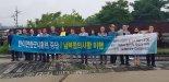 사회대개혁지식네트워크, 한미연합훈련 중단·남북합의 이행 촉구